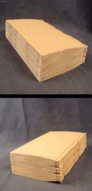 明末清初精刻本【三辅黄图】六卷三册全,是书详考京兆、冯翊、扶风三辅地区人文故事、宫殿建筑等, 它是研究古代都城,特别是研究汉都长安最重要的历史文献。