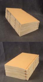 明末清初精刻本【洛阳伽蓝记】四厚册全,是一部集历史、地理、佛教、文学于一身的名著,记载北魏首都洛阳佛寺兴衰的地方志。此书的文学价值和史料价值极高。