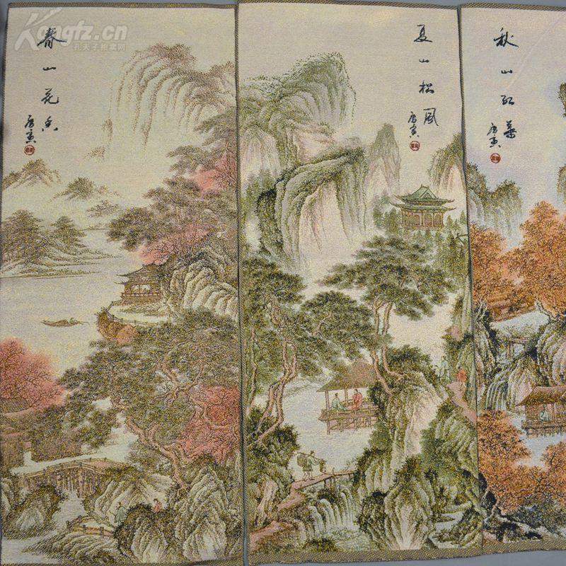 唐寅春夏秋冬四季山水画(刺绣)四幅合拍,每幅尺寸30cm图片