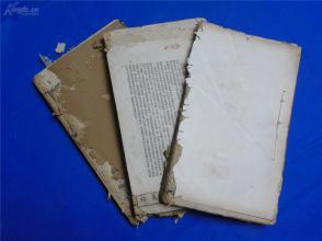 特别少见道家医学著作《青囊秘授》存3卷3厚册!!有一些画符治疗外伤的方子~~喜欢的朋友不要错过~~