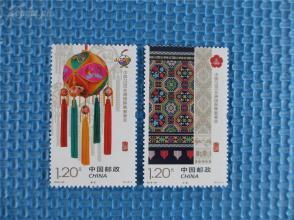 2016-33 中国2016亚洲国际集邮展览:面值 2.4元