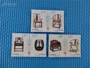 2011-15 明清家具——坐具:面值 6.8元