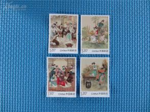 2016-15 中国古典文学名著-〈红楼梦〉:面值 5.1元