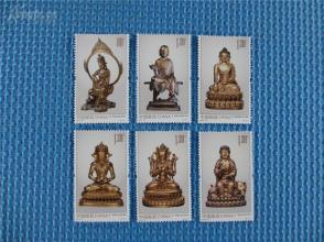 2013-14 金铜佛造像 :面值 6.8元