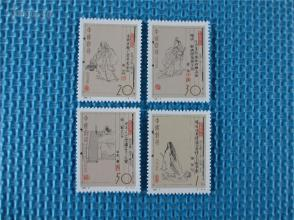 1994年1994-9 中国古代文学家