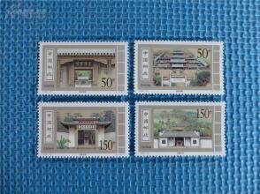 1998年1998-10 古代书院面:值 4元