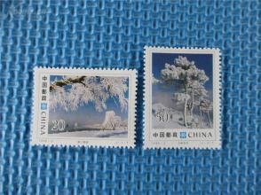 1995年  1995-2 吉林雾凇