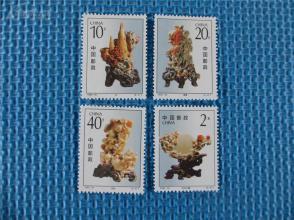 1992年1992-16 青田石雕      面值 2.7元