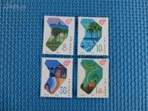 1988年 J148 海南建省