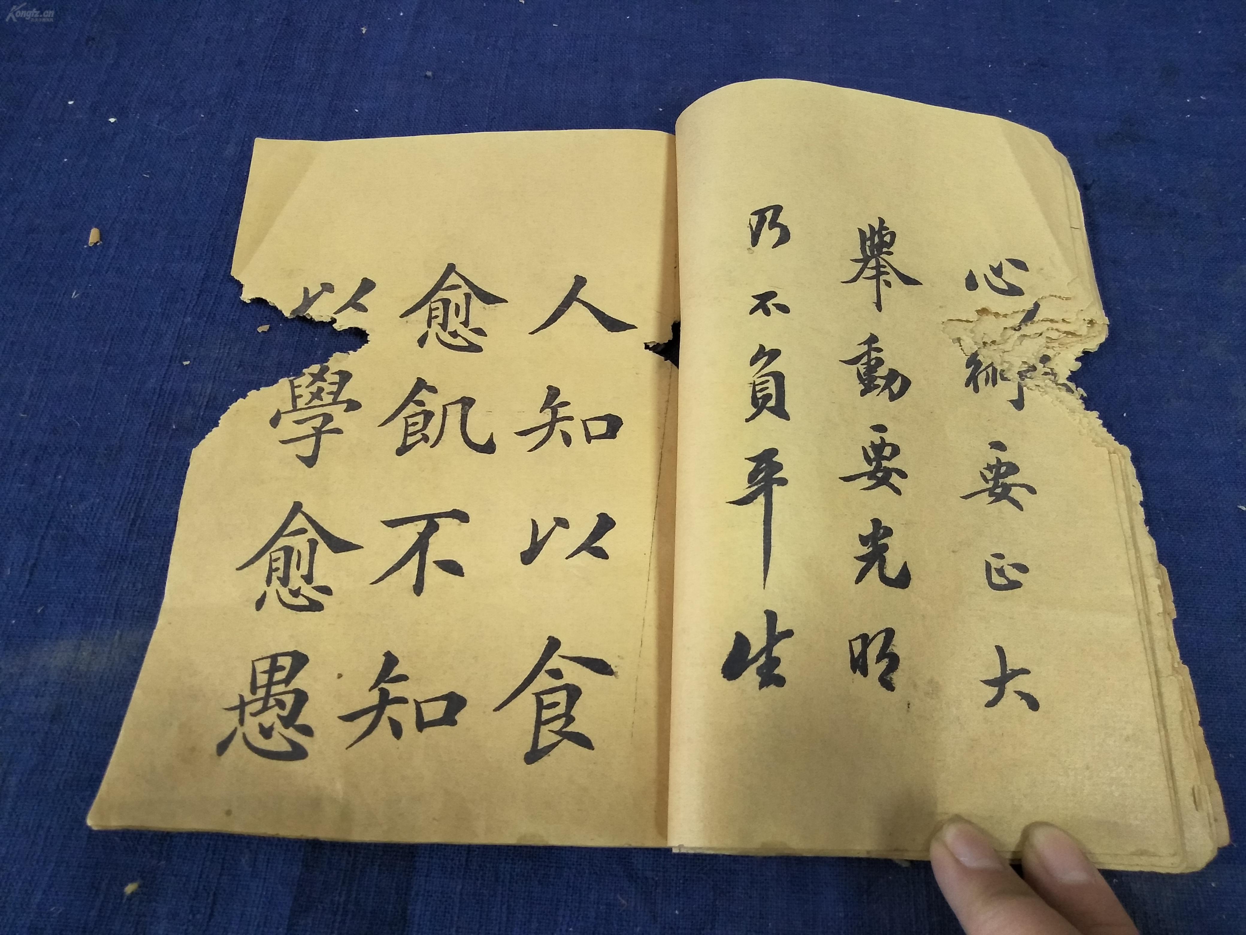 清光绪34年村小学部局《初等图书习字帖》小学学十里图片