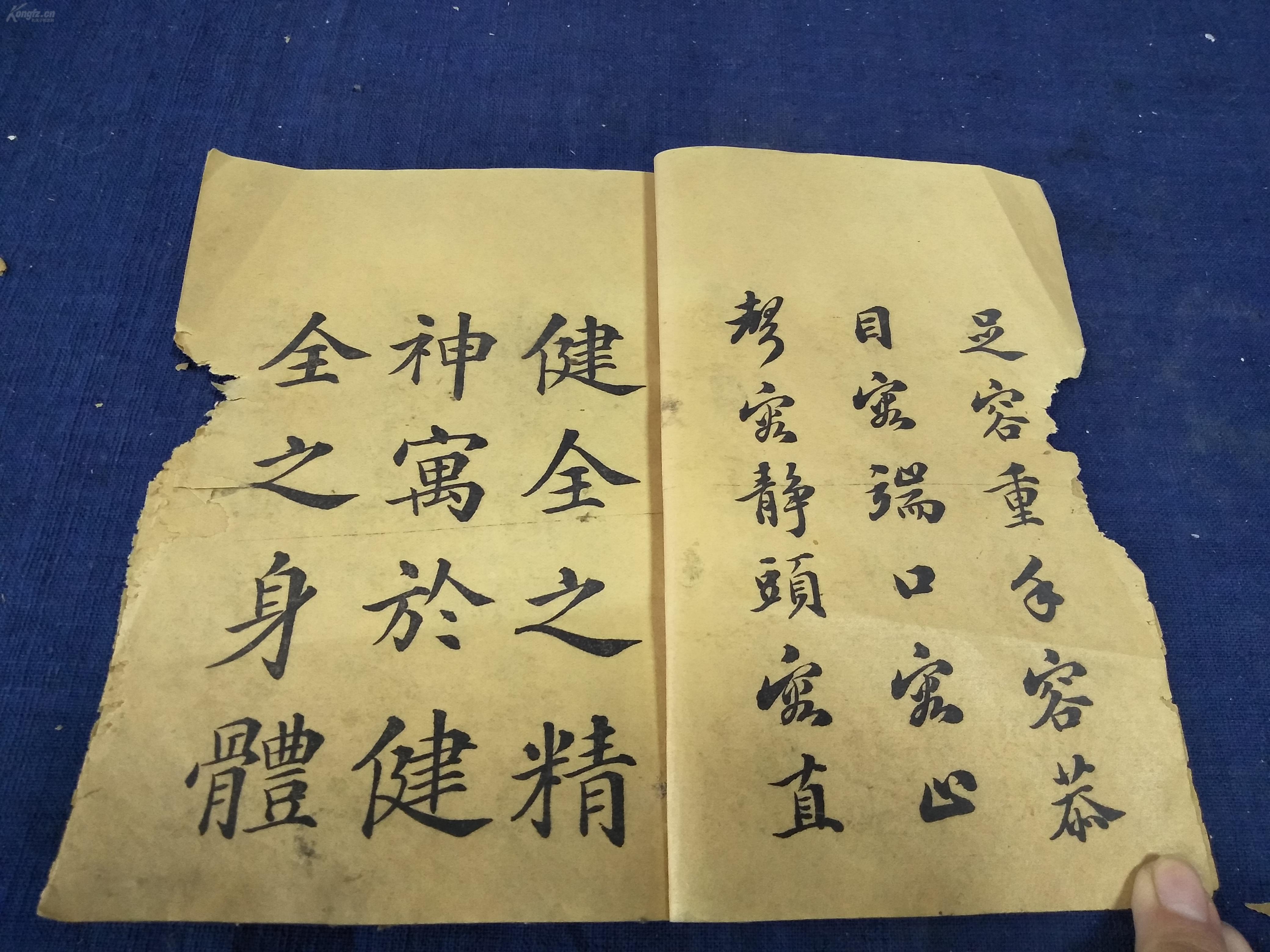 清光绪34年小学学部局《初等板报习字帖》v小学的图书小学环境图片