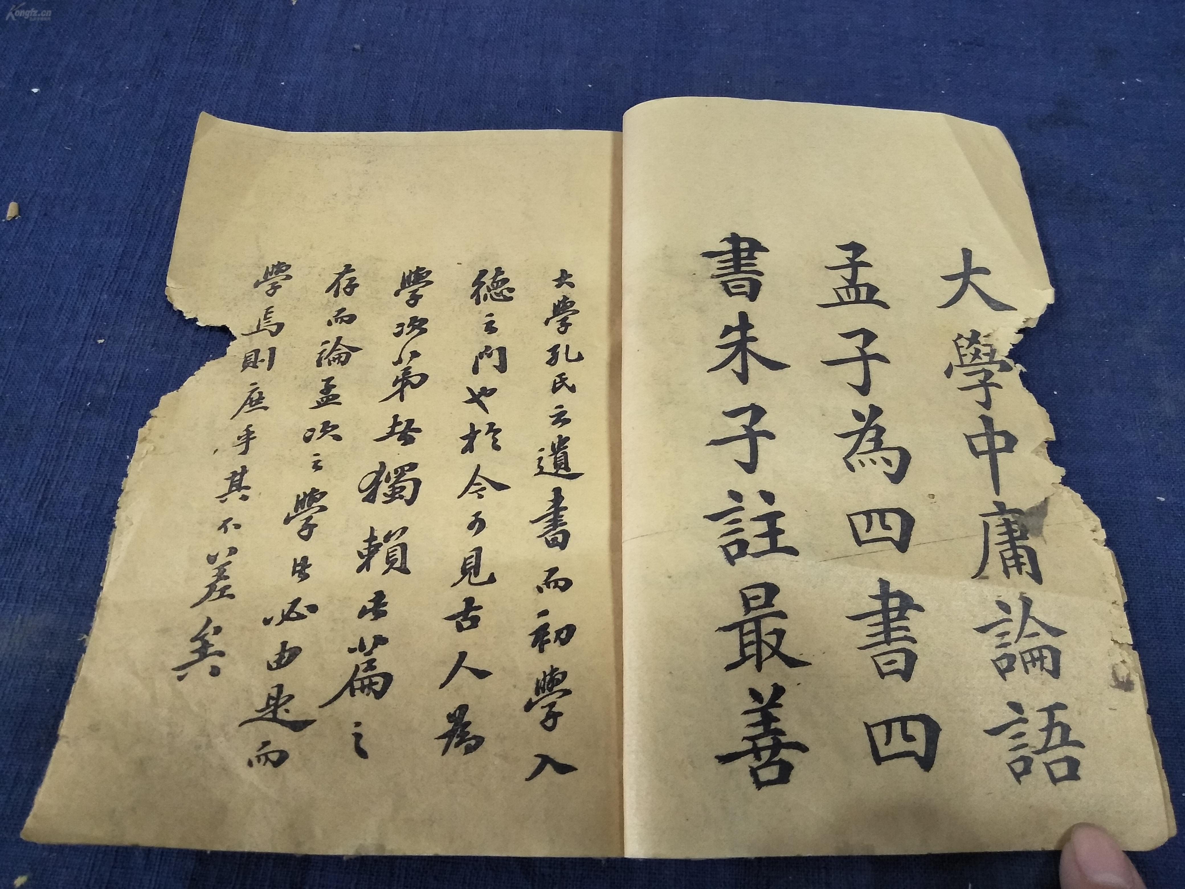 清光绪34年小学学部局《初等小学习字帖》上海达标v小学图书图片
