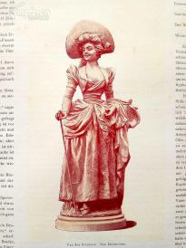 1890年木刻版画《赴约》(Zum Rendezvous)---40.5*29厘米,手工润色--木刻艺术欣赏(5)