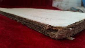 清嘉庆一鑑斋仿宋版《孟子》1册。白棉纸。大开本28CM/17CM