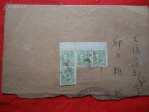 民国孙中山老邮票4张,品如图。