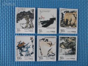 1997年1997-4 潘天寿作品选