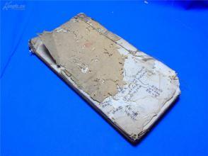 特别少见的古代儿科类的手抄本《小儿推拿惊风抄本》一厚册多种内容~~有非常多的手绘图像,收藏手抄本的朋友请不要错过!!