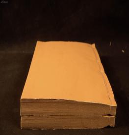 明万历崇祯间何允中刻本【水经】二卷二厚册全.《水经》是中国第一部记述水系的专著.《水经》不是《水经注》.