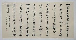 买家自鉴,中国书法家协会副主席【朱关田】四尺书法   手绘