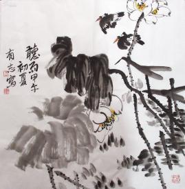 山东名家 王有志 花鸟斗方 手绘国画(听雨)