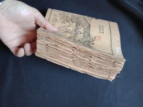 红楼梦书。清末民初铅印本---图注金玉缘8册。第57回--第120回。每回前2面图
