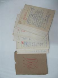 70年代- 文摘资料 手稿一份(含剪贴报纸)  64页 64开