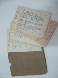 5-70年代- 文摘资料 手稿一份  53页 64开