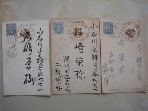 """日本明信片3张合拍,后加盖""""御巡狩纪念   奉天""""""""纪念戳"""