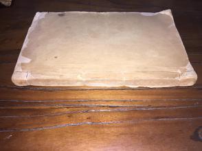 医药老字号乐家济南《宏济堂药目》一厚册,几年来只出过2册