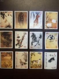 非洲六国联合发行 十二生肖名画珍邮12全新