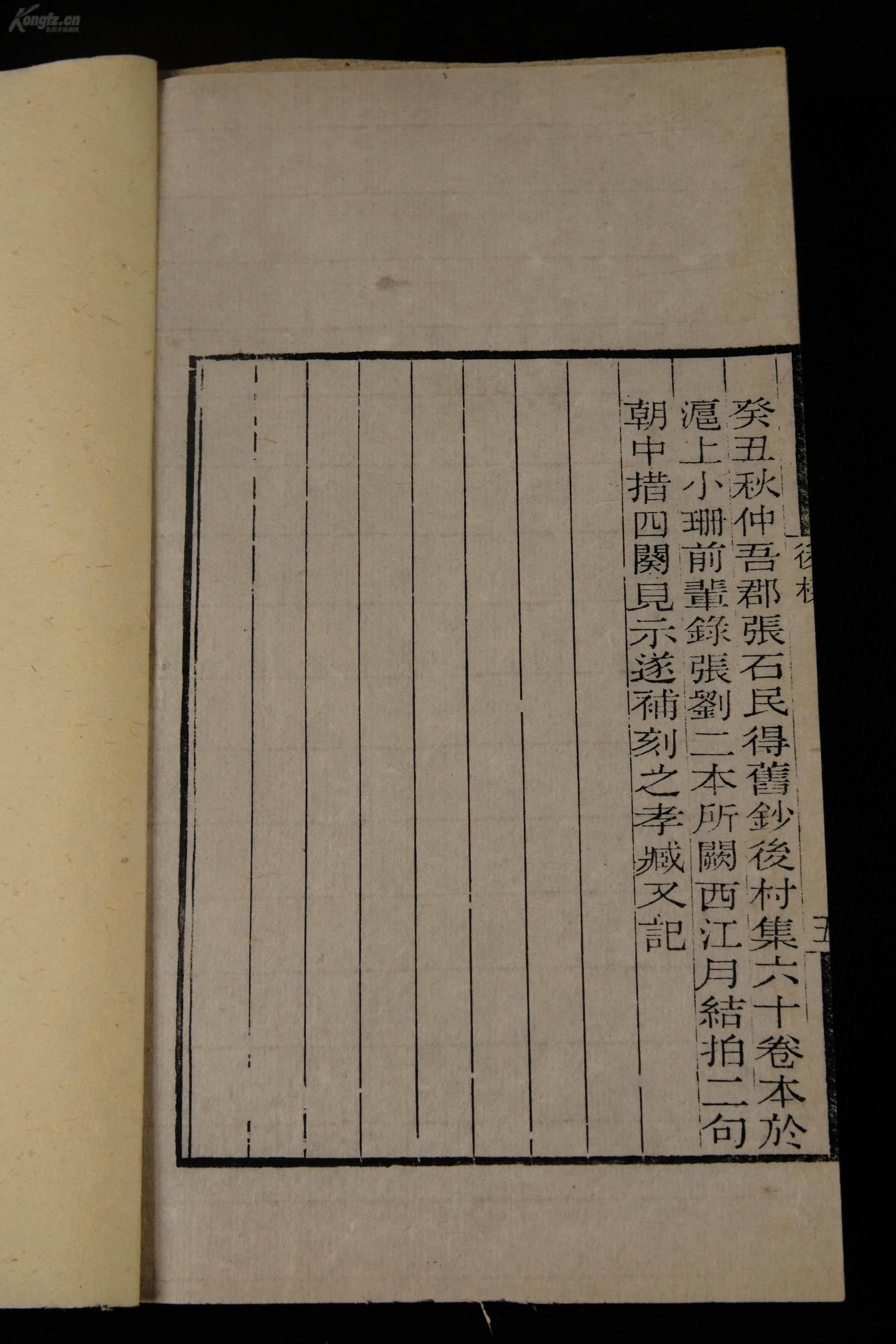【宋代着名词人刘克庄.南宋豪放派诗人,词人,诗论家.图片