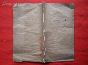 线装书《星录书词》民国,1册全,大开本,品如图。