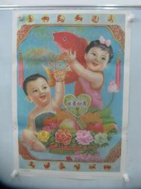 陈学璋 作 万事如意 印刷宣传画一张 1985年西泠印社出版 尺寸77/53厘米