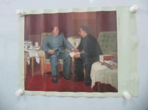 文革宣传画  你办事我放心  彭彬靳尚谊作 1977年版 尺寸52/38厘米