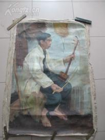 孟宪云 (1938.4-) 山东金乡人。 擅长油画、舞台 美术设计    油画作品一幅(阿炳)伯铀    尺寸117*80厘米