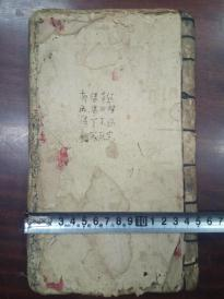 25.5*15 清末民初孤本手抄《潜龙马再兴鹦哥记》卷之张正纲。封面有几枚印章。022