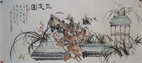 上海中国画院书画师【 白蕉 】三友图