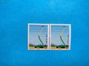 T16-3 带电作业 双连 (新邮票)