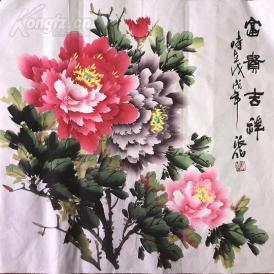 s精品国画四尺牡丹斗方 富贵吉祥 68x68 (4)