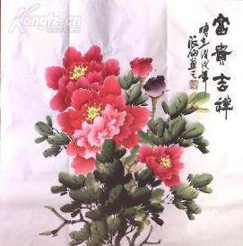 s精品国画四尺牡丹斗方 富贵吉祥 68x68