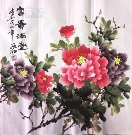 s精品国画四尺牡丹斗方 富贵满堂 68x68 (2)