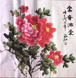 s精品国画四尺牡丹斗方 富贵满堂 68x68 (3)