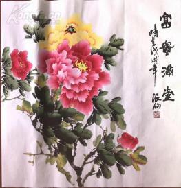 s精品国画四尺牡丹斗方 富贵满堂 68x68