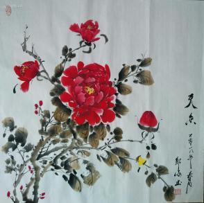 我家老师邹冰以画会友国画牡丹(天香)真迹 四尺斗方规格0024
