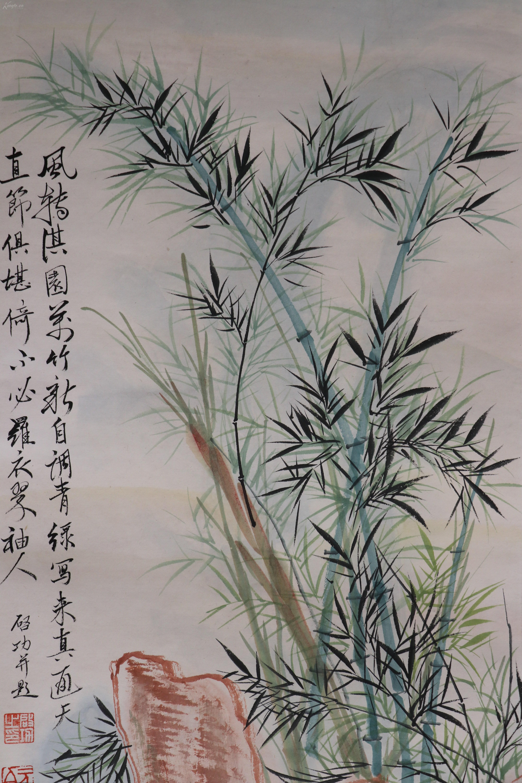 《启功 》中国当代著名书画家,著名书画家,教育家,古典文献学家,鉴定图片