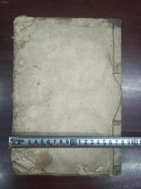 26*18 全网唯一一本,极为罕见的清乾隆道教科仪手抄本《九天生神转经大齐建坛科》022