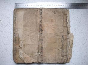 43)大清同治九年(1870年)手抄大开本《二度梅》(第一部)较厚一册全