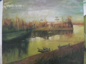 上海著名油画家周本义木板风景油画 50/60厘米 画的漂亮 签名为Z.B.Y1 96