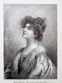 1890年木刻版画《初恋,最美妙的时刻》(Der ersten Liebe goldne Zeit)---40.5*29厘米--木刻艺术欣赏(21)