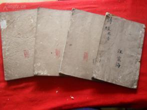 木刻本《诗经》清,4册8卷全,大开本,疑似初刻,品好如图。